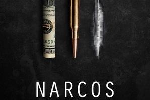 Квест Narcos