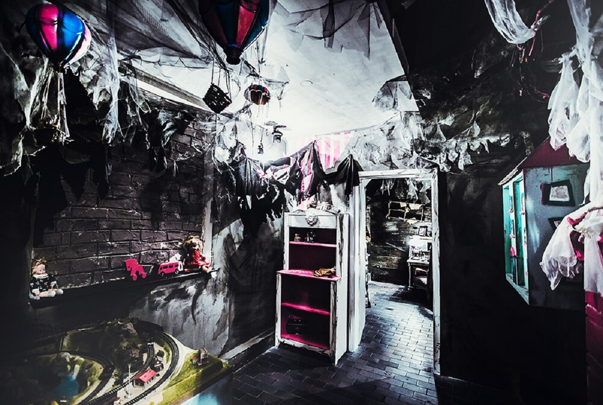Das Geisterhaus