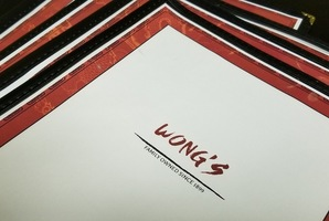 Квест Wong's Chinese