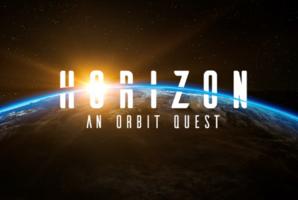 Квест Horizon