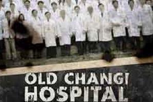 Квест Changi Hospital