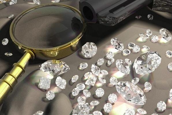 Diamond Repo