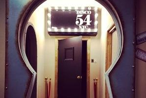 Квест Disco 54 NYC