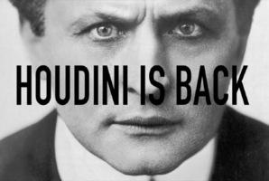 Квест Der Houdini
