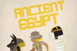 Квест Ancient Egypt