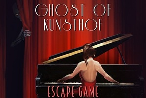 Квест Ghost of Kunsthof