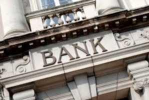 Квест Banken