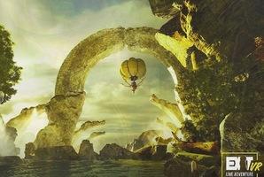 Квест Huxley 2 - The Adventure Begins